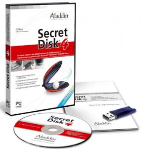 Secret Disk Pro Crack 2021.05 With Full Serial Key Latest