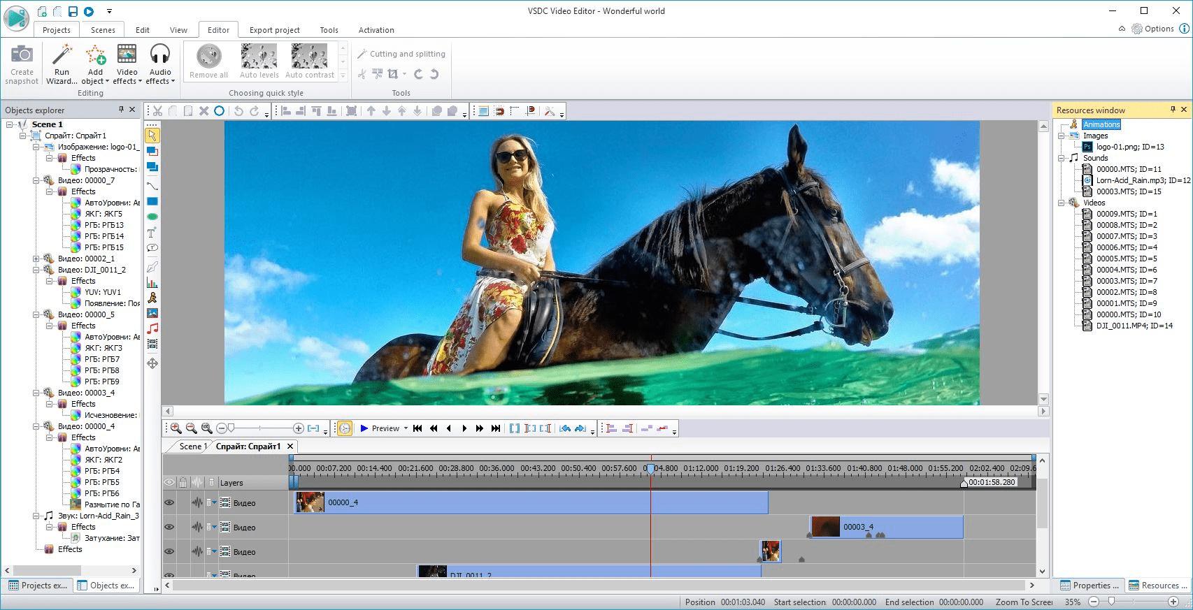 VSDC Video Editor Pro 6.6.7.276 Crack + Activation Key Latest 2021